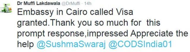 डॉ मुफ्फी लकड़ावाला का ट्वीट