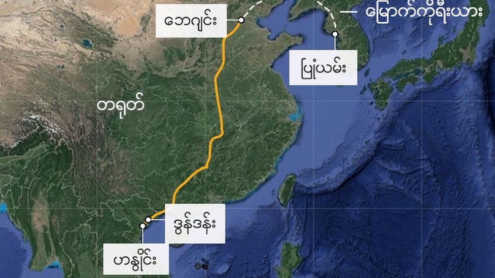 ဖြစ်နိုင်ဖွယ် ရှိတဲ့ ကင်ဂျုံအွန်းရဲ့ ရထားခရီး လမ်းကြောင်း