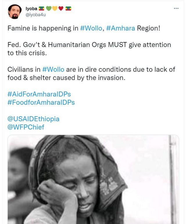 لقطة لتغريدة مع صورة من مجاعة 1984 في إثيوبيا