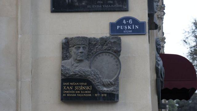 Мемориальная доска на доме Хана Шушинского