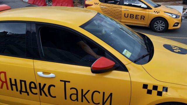Купить сигареты через такси табак для кальяна алматы оптом