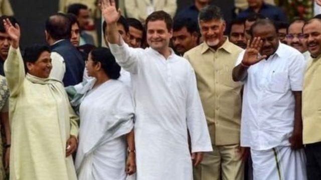 मायावती, ममता बनर्जी, राहुल गांधी, चंद्रबाबू नायडू
