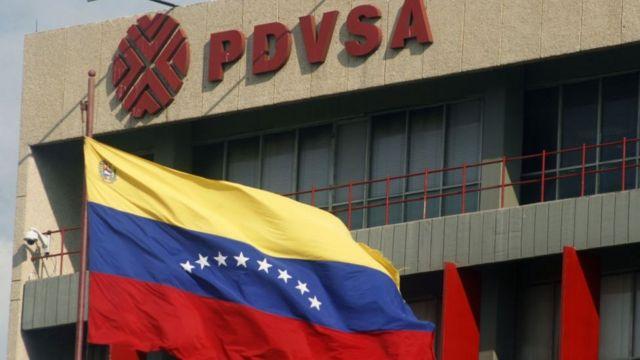 Frente de PDVSA.