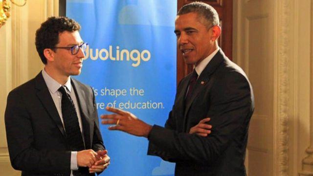 لوئس وان آہن سابق صدر اوبامہ کے ساتھ