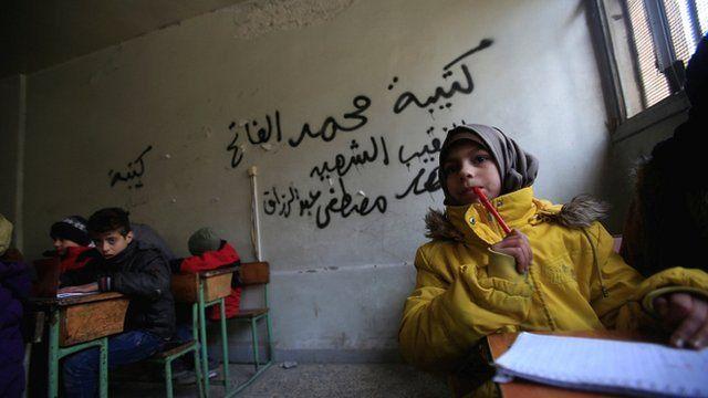 school in Aleppo