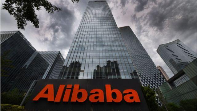 Alibaba Group's Beijing Headquarters