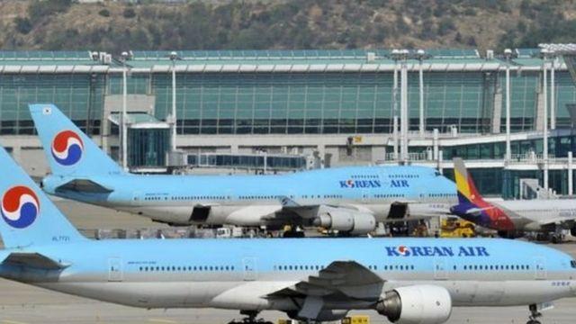 طائرات تابعة للخطوط الكورية