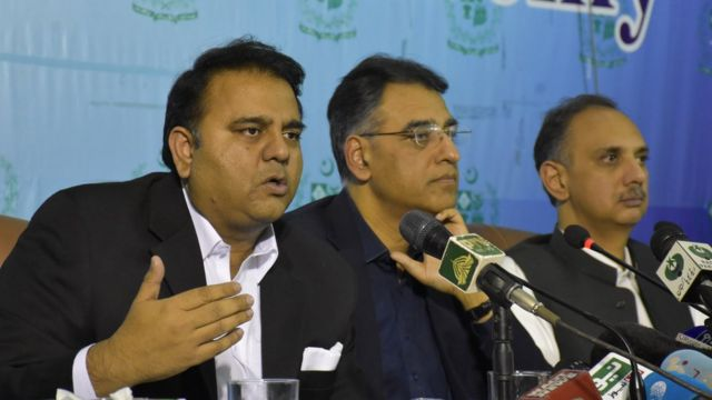 وزیرِ اطلاعات فواد چوہدری کی جانب سے یہ اعلان کہ 'پاکستان 2022 میں پہلے پاکستانی کو خلا میں بھجوائے گا'