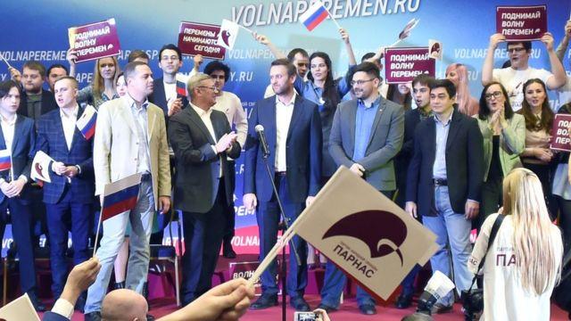Alexei Navalny topluluk