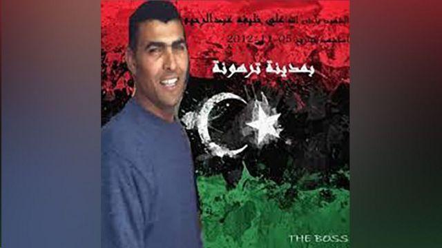 Μια αφίσα που δημιουργήθηκε προς τιμήν του Ali Alkani