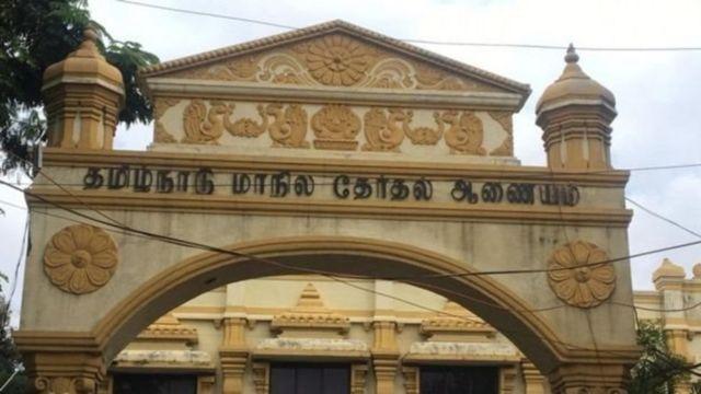 தமிழக உள்ளாட்சி தேர்தல்