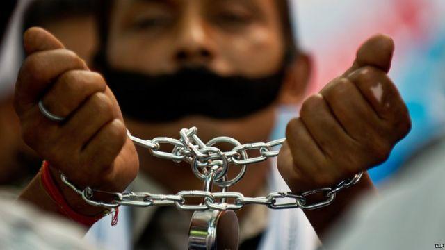 symbolic picture of arrest