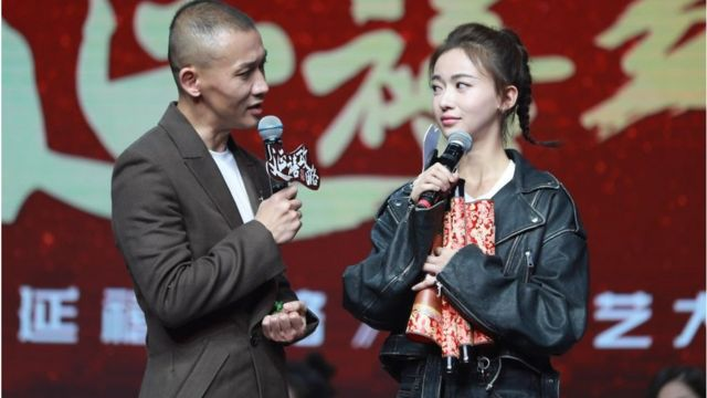 Nie Yuan y Wu Jinyan