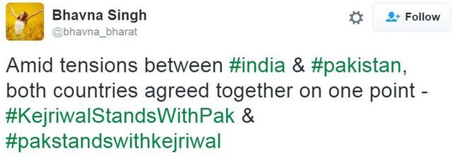 भावना सिंह का ट्वीट