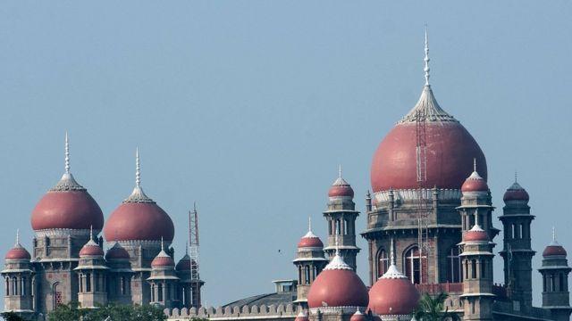 हैदराबाद हाई कोर्ट