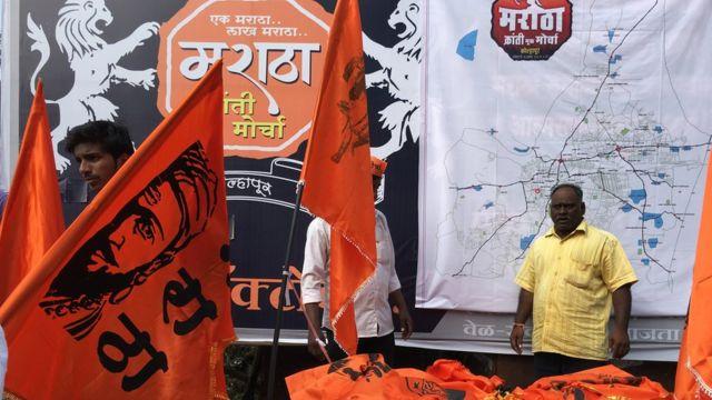 कोल्हापुर मराठा आंदोलन