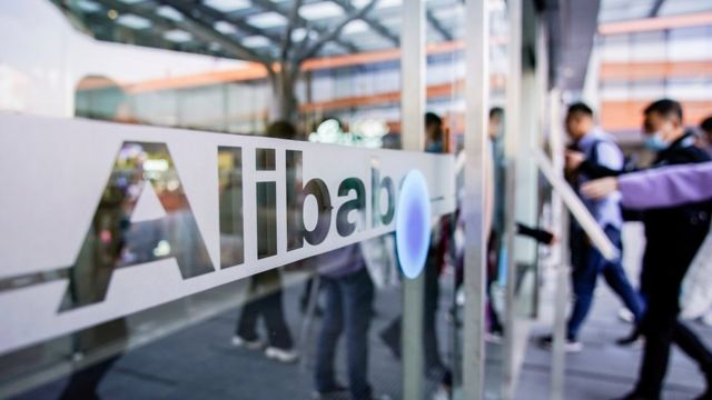 Офис компании Alibaba