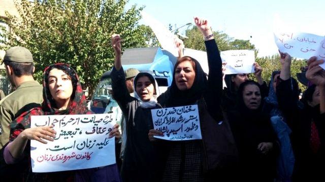 تجمع اعتراض به اسیدپاشیهای اصفهان
