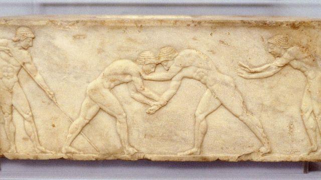 قدیم یونانی