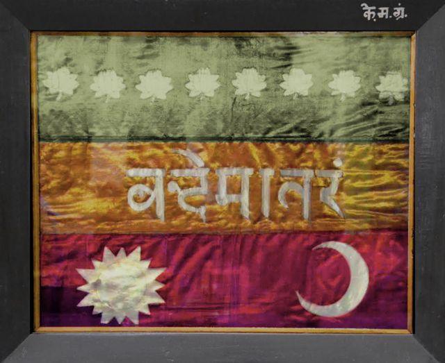 1907 में मैडम भीकाजी कामा द्वारा फहराया झंडा