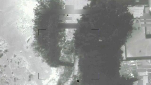 US air strike in Libya