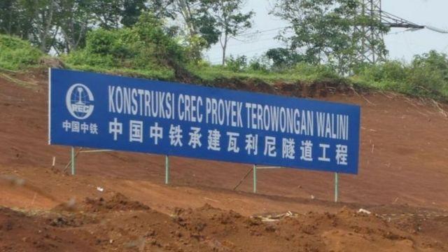 Proyek bisnis China di Indonesia