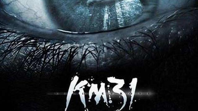 """Afiche de la película """"Kilómetro 31""""."""