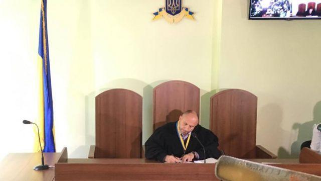 Судья Юрий Белоус