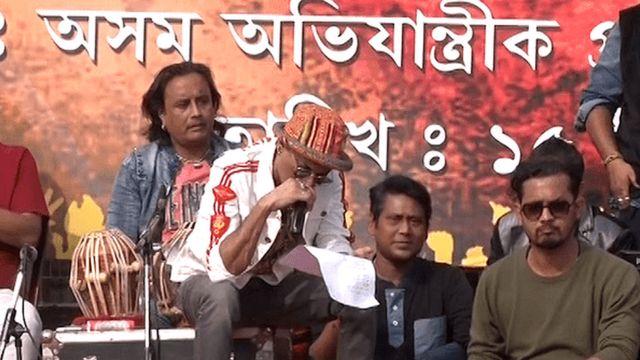नागरिकता संशोधन क़ानून, ज़ुबीन गर्ग, असम