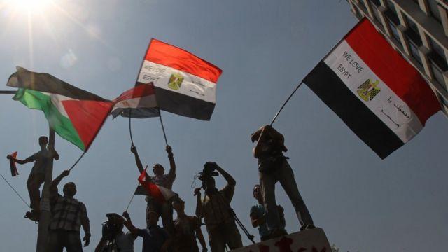 مظاهرة أمام السفارة الإسرائيلية في القاهرة