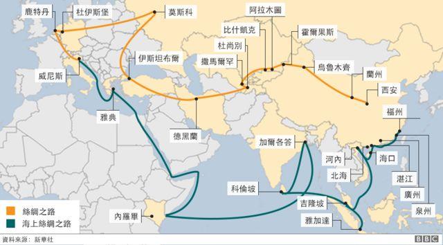 """""""一带一路""""基于古丝绸之路而设计,希望推进中国经济走向世界。"""