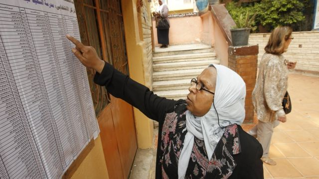 إمرأة مصرية