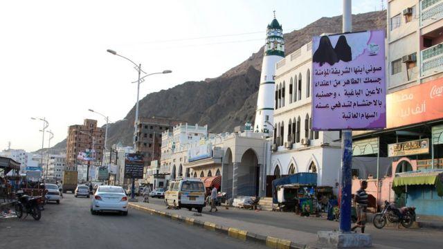 Ivyapa vyasizwe na Al-Qaeda ku kivuko ca Mukalla