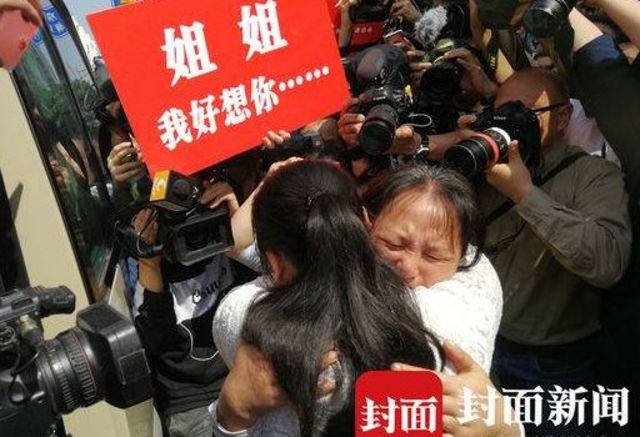 Kang Jing i njena majka Liu Dengjing su se srele ponovo