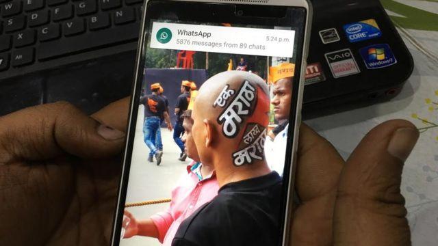 मोबाइल पर मराठा आंदोलन
