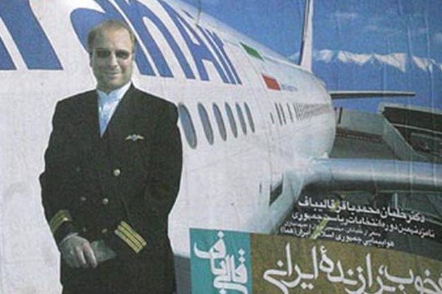 پوستر تبلیغاتی قالیباف در سال 84