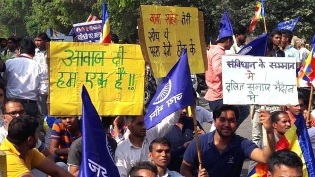 भारत बंद