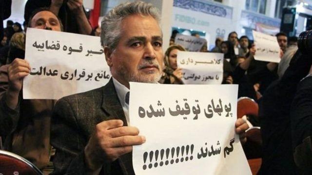 فساد مالی و ساختار به یکی از مشکلات مزمن سیاسی و اقتصادی در ایران تبدیل شده است