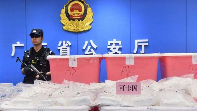 Cocaína retenida en una operación de la policía china.