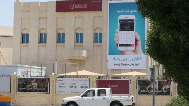 قطر د سعودي او اماراتو هغه تورونه در کړي چې ګني د خیرات ټولولو له لارې ترهګر تمویلوي