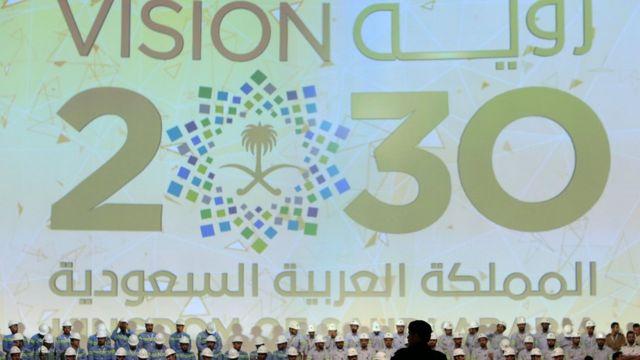 """تنعقد آمال على القطاع الخاص لتحقيق نمو في ظل خطة """"رؤية 2030"""""""