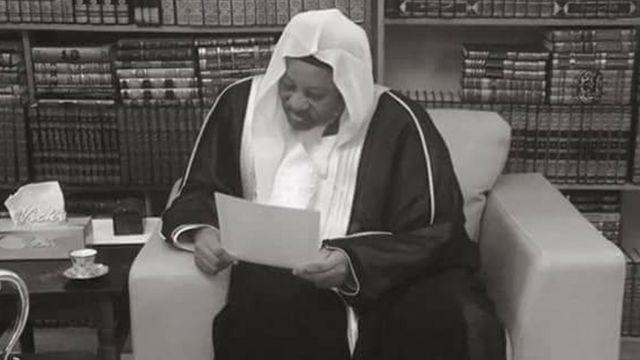 Shaikh Shariff Ibrahim Saleh