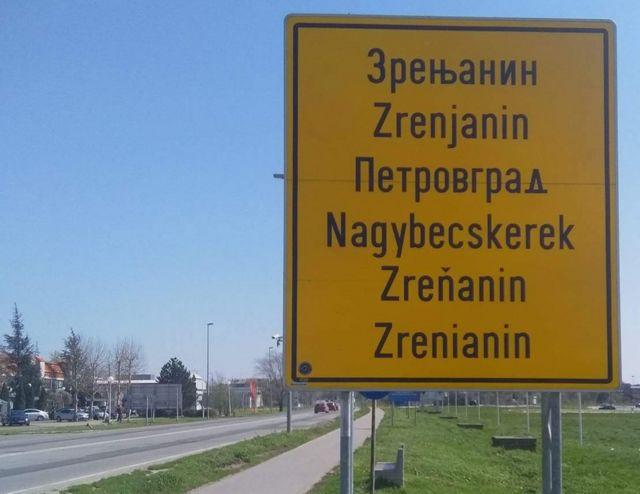 Tabla na ulazu u grad