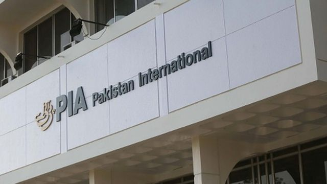 Pakistan International Airlines sign (02 February 2016)