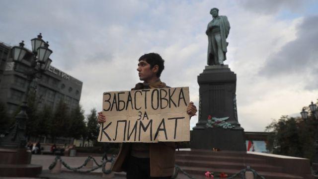 Одиночный пикет в Москве