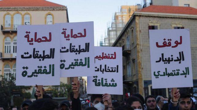 التدقيق الجنائي حديث اللبنانيين