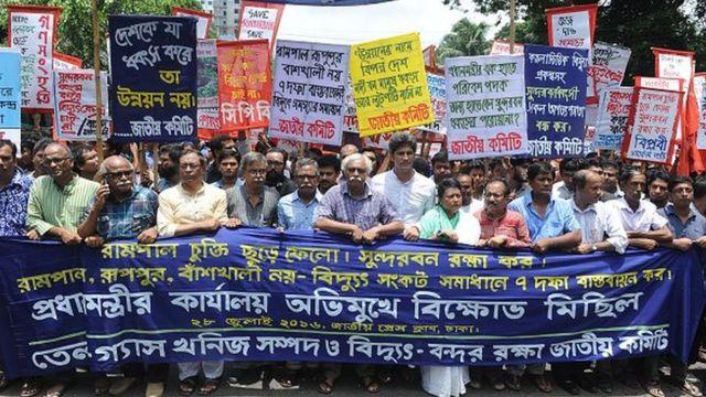 বাংলাদেশ রামপাল বিরোধী আন্দোলনের সঙ্গে সংহতি জানাচ্ছে ভারতের পরিবেশবাদী সংগঠনগুলোও