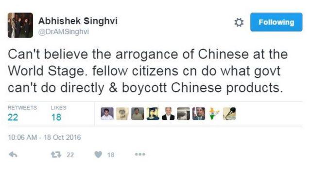 सिंघवी का ट्वीट