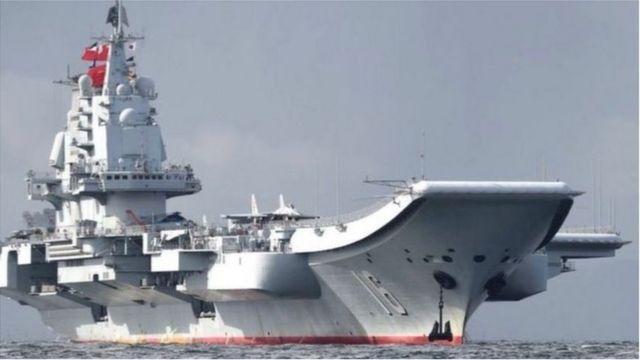 """""""辽宁号""""航母4月4日通过冲绳与宫古岛的海域,南下航入西太平洋。"""