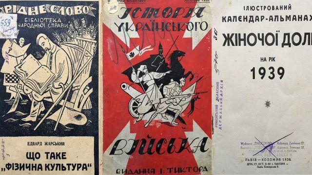 """Издание концерна """"Украинская пресса""""."""